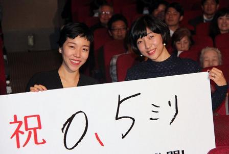 安藤サクラさんの姉は安藤桃子監督!