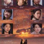 安藤サクラと柄本佑が共演した映画は『追憶』『今日子と修一の場合』