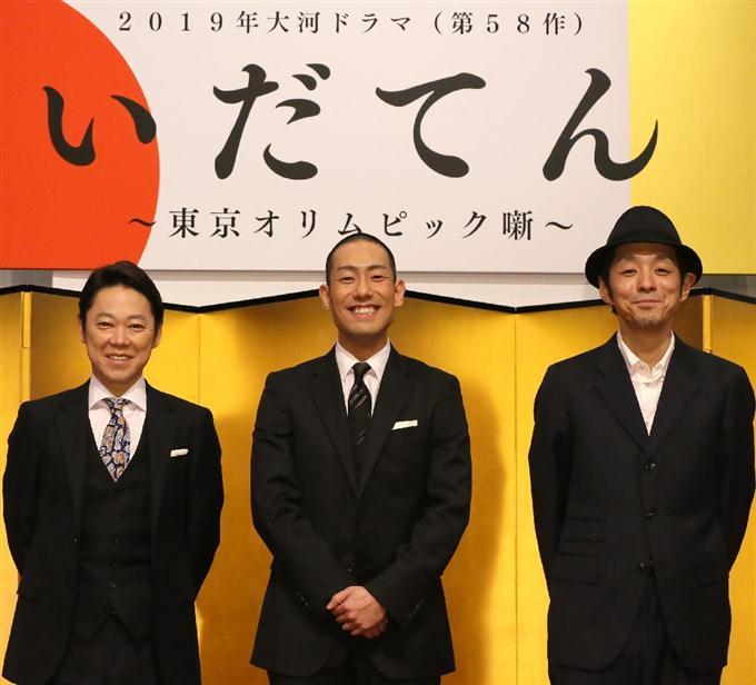 中村勘九郎が大河ドラマ「いだてん」(2019年)に出演!
