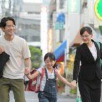 竹野内豊とのドラマ(2018年)で綾瀬はるかが使ったリュック