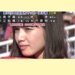 小松菜奈、高校時代にサッカー応援画像が偶然撮られていた!