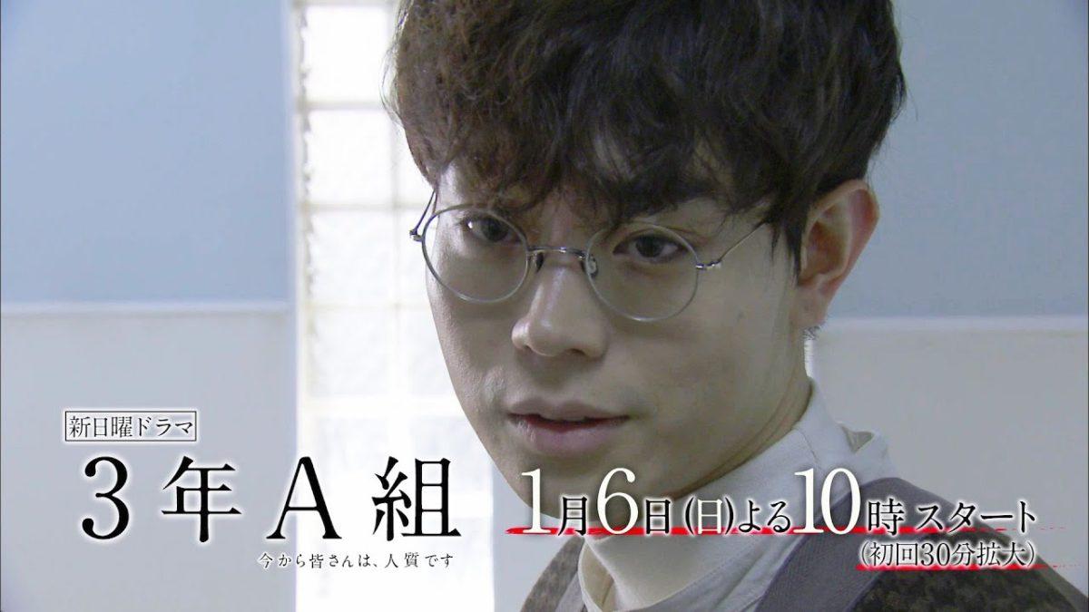 """菅田将暉が""""3年A組""""で豚汁をふるまった?"""