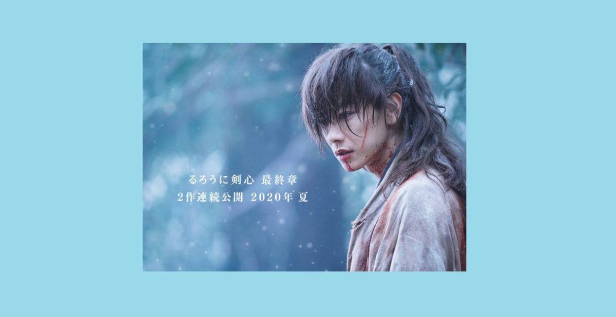 佐藤健の新作映画、るろうに剣心最終章あらすじ