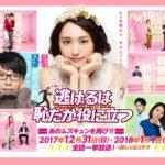 """新垣結衣と星野源の""""ほしがき""""は結婚応援ツイート?"""