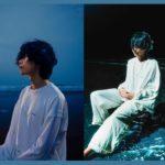 """米津玄師の2019年新曲""""海の幽霊""""、最新動画がベールを脱ぐ!"""