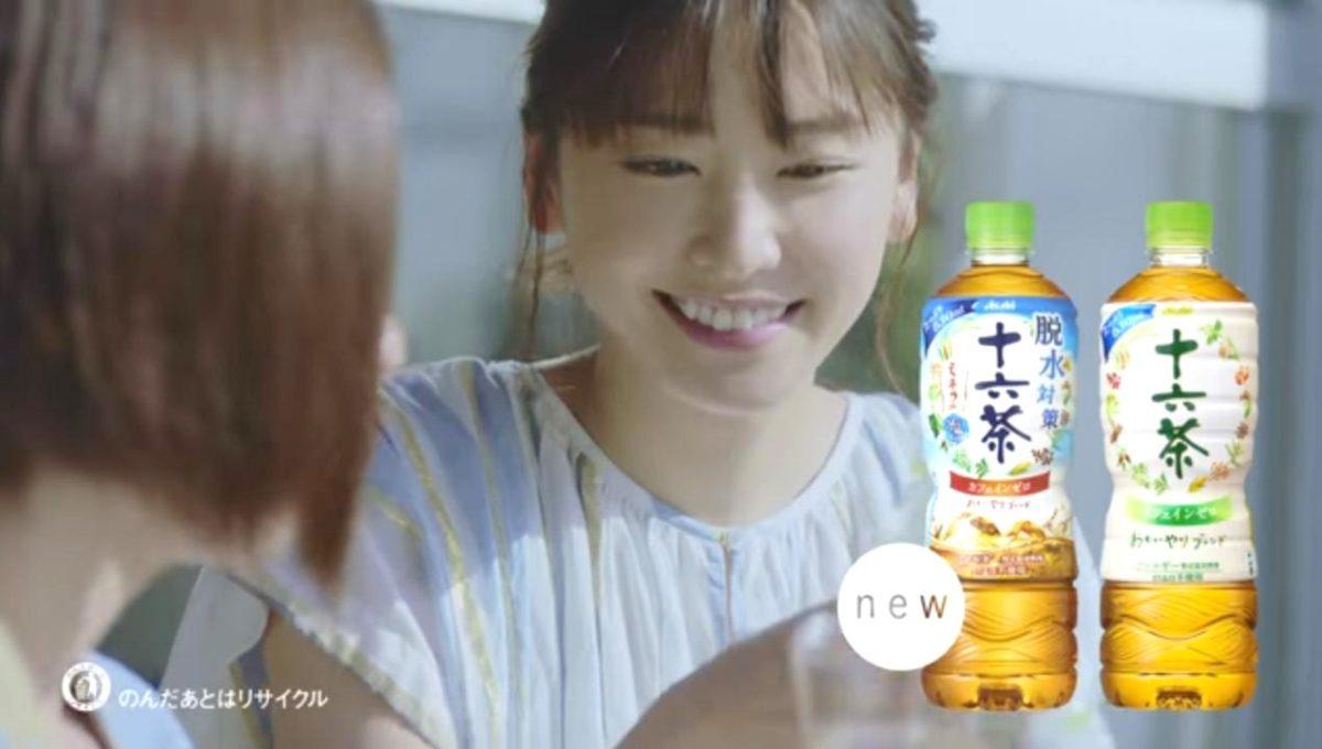 """新垣結衣の新CM""""十六茶""""を10年前と比較!長続きできる理由!"""