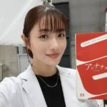 """石原さとみが主演ドラマの主題歌""""レモン""""に寄せた思い"""