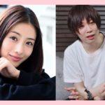 石原さとみと前田裕二氏【写真付き】2019年結婚はあるか?