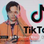 """中村倫也のCM 動画"""" TikTok """"!ガチなナマケモノ動物愛!"""
