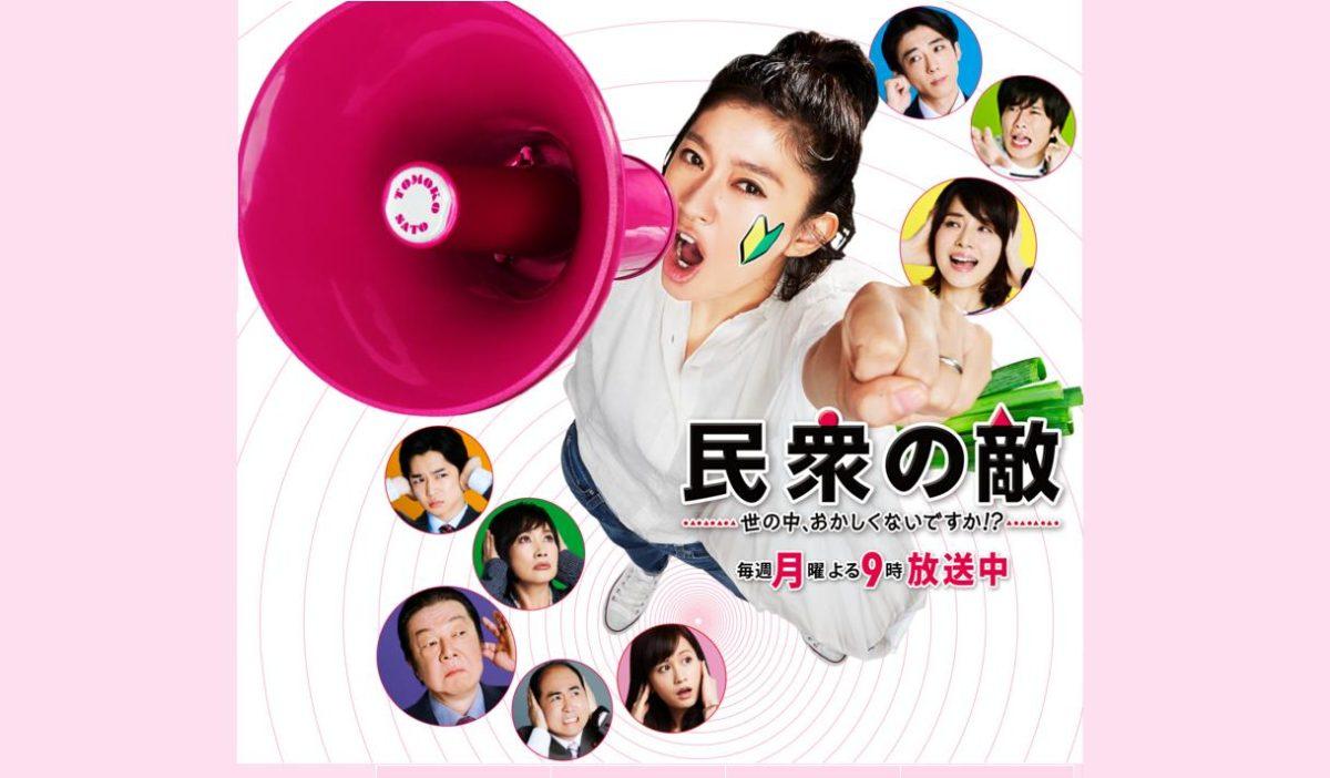 篠原涼子が初の月9ドラマで議員になって大爆死した原因!