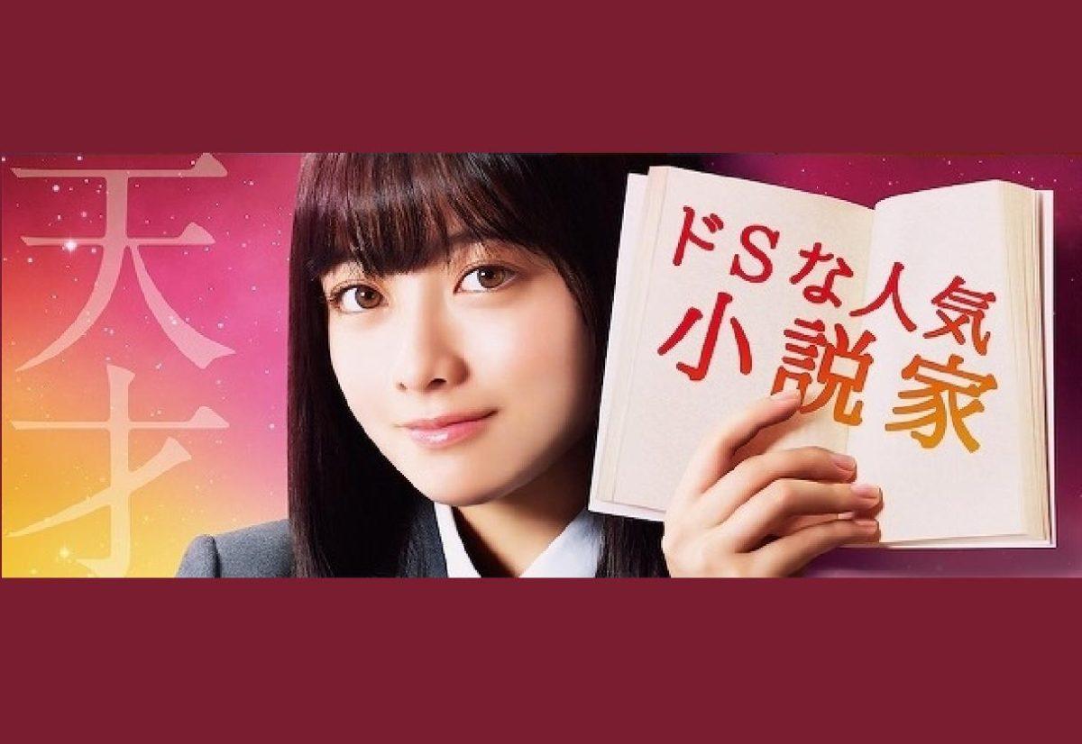 橋本環奈が2020年最新映画でドSに!